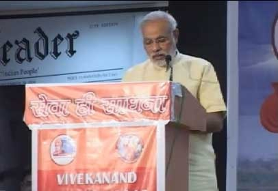 CM at Vivekanand NMO Conference 2013:Addressed Doctors