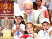 CM yashoda awards