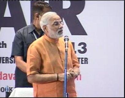 CM inaugurates Amdavad Book Fair 2013
