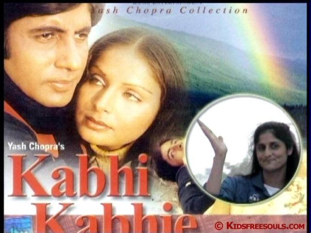 suni kabhi