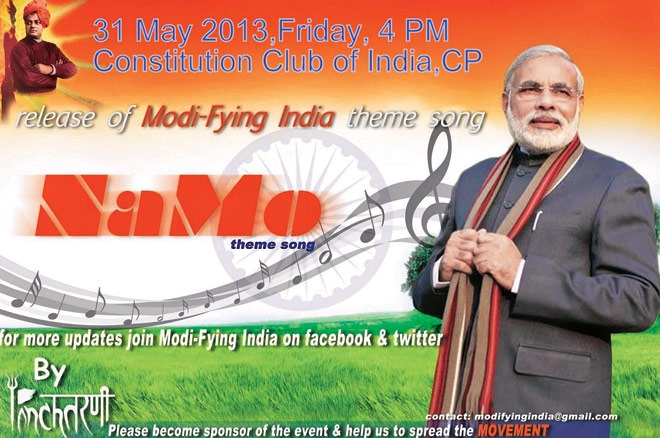 PM Rock Concert for CM and launch of NaMo theme song