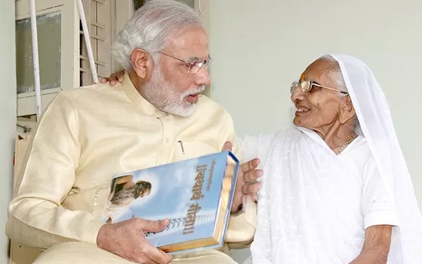 Celebrating 64th birthday of Gujarat CM Narendra Modi