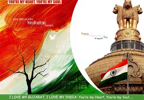 India : My Heart, My Soul