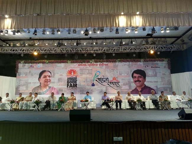 4th Amdavad National Book Fair 2015
