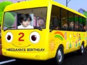 hridaan 2nd