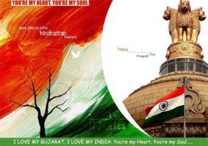 India_namo