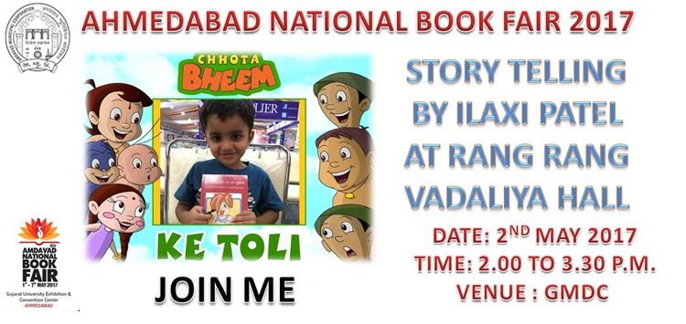 Story Telling at Ahmedabad National Book Fair 2017